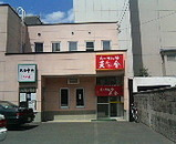 2006.7.11店