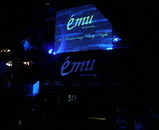 emu5周年
