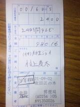 0f4a3a50.jpg