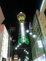 2007.5.28 通天閣