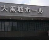 2006.8.21大阪城