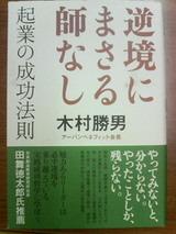 2005.9.8 kikura