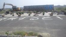 ケイ太のドタバタ奮闘記2-DSC_0253.JPG