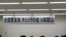 ケイ太のドタバタ奮闘記2-DSC_0039.JPG