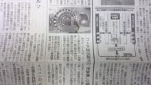 ケイ太のドタバタ奮闘記2-DSC_0107.JPG