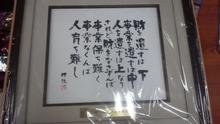 ケイ太のドタバタ奮闘記2-DSC_0122.JPG