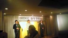 ケイ太のドタバタ奮闘記2-DSC_0165.JPG