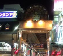 本気でやるから楽しい毎日 『ケイ太のドタバタ奮闘記2』-DSC_0414.jpg