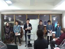 本気でやるから楽しい毎日 『ケイ太のドタバタ奮闘記2』-DSC_0455.jpg