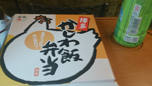 本気でやるから楽しい毎日 『ケイ太のドタバタ奮闘記2』-DSC_0380.jpg