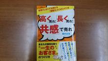 本気でやるから楽しい毎日 『ケイ太のドタバタ奮闘記2』-DSC_0500.jpg