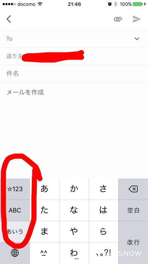 {B1C76CC7-3DBC-40FB-9CE0-A7A0100290F3}